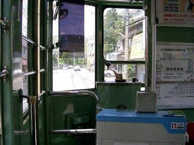 20060504toden02.JPG
