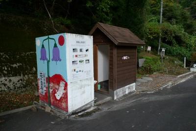 20081029瀬場登山口.jpg