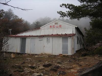 20081029赤石山荘.jpg