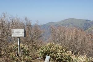 2009042912冠山頂上.jpg