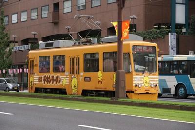 200910221051kagoshimashiden.jpg