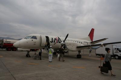 200910251633takamatsuairport.jpg