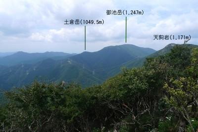 20100912fujiwaradake-oikegatakehoumen.jpg
