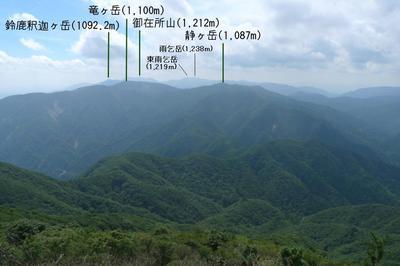 20100912fujiwaradake-ryugatakehoumen.jpg
