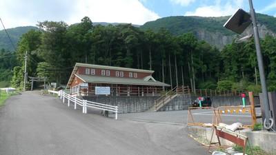 20100912fujiwaradake02tozanguchi.jpg