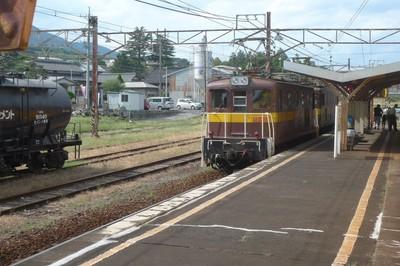 20100912sangi-sangi08higashifujiwara.jpg