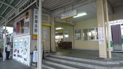 2010912sangi-hokusei07nishikuwana.jpg