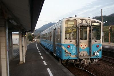 20110103hashikurakaidou31sanukisaida-station.jpg
