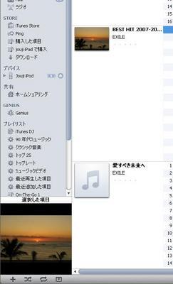 20110213ipodjk03.jpg