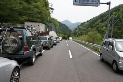 20110515nishiakaishiyama28.jpg