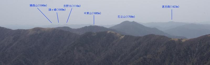 20120428miune-ishidatehoumen.jpg