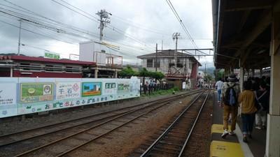 20120715ooigawa03.jpg