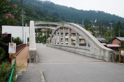 20130921Kisofukushima01ootebashi.jpg
