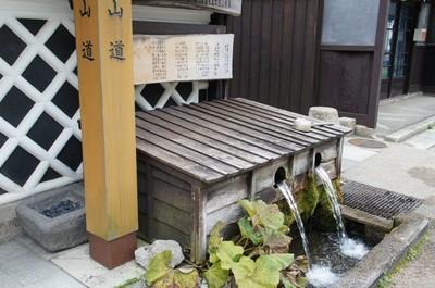 20130921Kisofukushima06.jpg