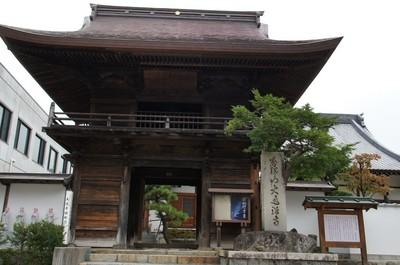 20130921Kisofukushima08.jpg