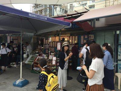 20180804HongKong026.jpg