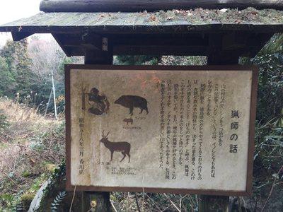 20190227Yahazu-Nyotai23.jpg