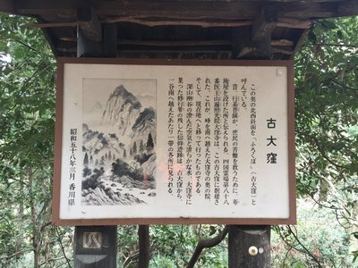 20190227Yahazu-Nyotai34.jpg