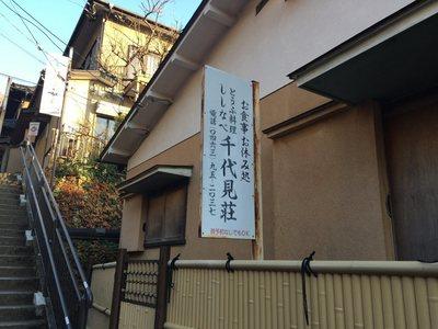 20190302ohyama06.jpg