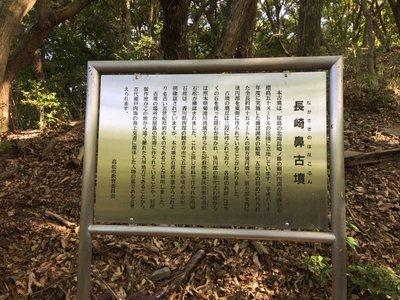 20190427Yashima31.jpg