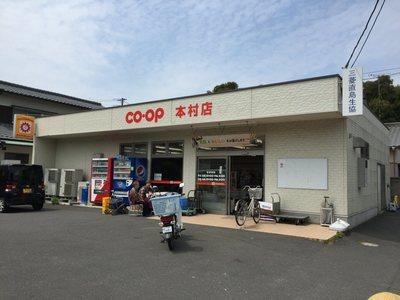 20190506Naoshima27.jpg