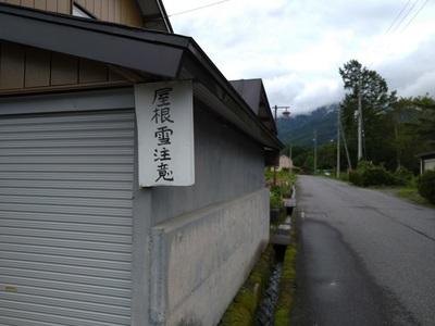 20210819Hakuba01.jpg