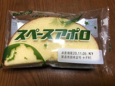 IMG_3991.JPG